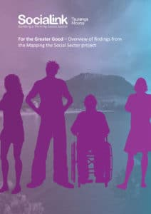 For the greater good cover 212x300 - Mapping the Sector - All Reports